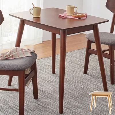 ダイニングテーブル 幅80cm 木製 天然木 テーブル 食卓 コンパクト 机 ( 2人掛け 食卓テーブル 木製テーブル )
