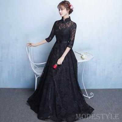 パーティードレス結婚式ロングドレス立ち襟ドレス袖ありウェディングドレス二次会ドレスレースアップパーティドレス黒ドレスお呼ばれ忘年会as0212