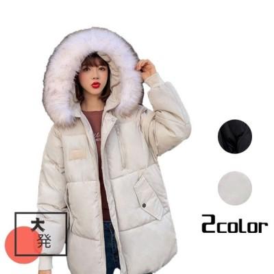ロングコート レディースアウラー 中綿 暖かい ロング丈 コットン ジャケット 防寒 ブルゾン アウター 無地 シンプル シレー中綿