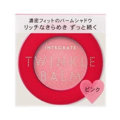 【ネコポス便対応品】資生堂 インテグレート トゥインクルバームアイズ PK483(ピンク)