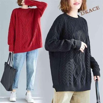 ニット セーター トップス プルオーバーレディース無地 丸襟大きいサイズ オシャレ コーデの幅が広がるレトロな雰囲気もプラス