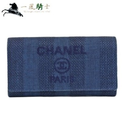 CHANEL 二つ折り長財布 ドーヴィル キャンバス ブルー 未使用 395671