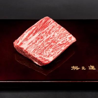 門崎熟成肉 リブ巻き 塊焼き(120g×1個) KZparts-17