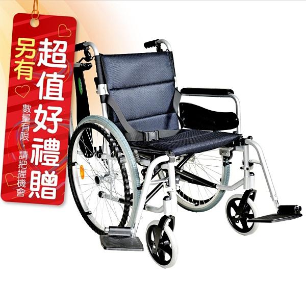 來而康 頤辰 機械式輪椅 YC-925.2 中輪 輪椅B款附加功能A款補助 贈 輪椅置物袋