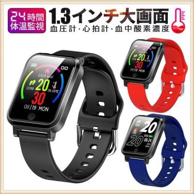 【タイムセール】2021年最新型NY19 スマートウォッチ 24時間体温監視 腕時計 ブレスレット IP68防水 着信通知 睡眠検測 LINE対応 日本語説明書