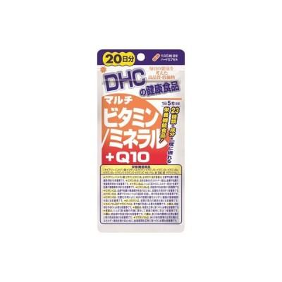 【ゆうパケット】DHCマルチビタミンミネラル+Q10【ポストにお届け】