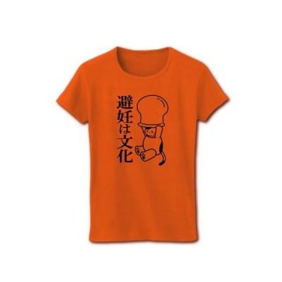 「避妊は文化」ねこ リブクルーネックTシャツ(オレンジ)