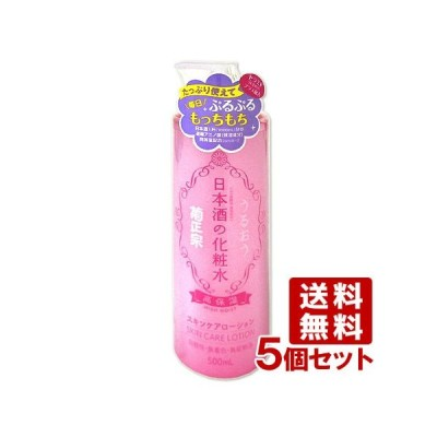 菊正宗 スキンケアローション ハイモイスト (日本酒の化粧水 高保湿)500mL×5個セット【送料無料】