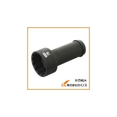 TONE インパクト用超ロングソケット(12角) 75mm 8AD-75L200 8AD75L200