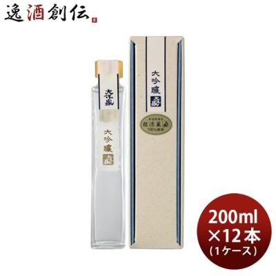 大吟醸 大洋盛 200ml 12本 1ケース 大洋酒造 日本酒 直送