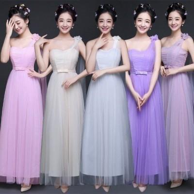 お揃いドレスブライズメイド服花嫁ウェディングドレス花嫁の介添えドレスロングドレスプリンセスドレス花嫁の結婚式