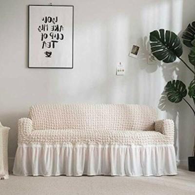 ソファカバー 1 2 3人掛け用 ソファーカバー マルチカバー 肘付き ストレッチ素材 伸縮性良く 柔らかい ふわふわ 北欧風デザイン ソファ