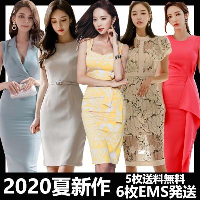 「ドレス集合 3」「5枚送料無料6枚EMS発送 」韓国ファッションOL正式な場合礼装ドレスセクシーなワンピース一字肩二点セット側開深いVネックやせて見えるハイウエス