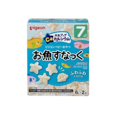 ピジョン 元気アップ カルシアム お魚すなっく 6g 2袋 (離乳食)