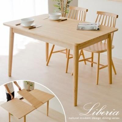 ダイニングテーブル 伸縮 テーブル 木製 北欧 120cm幅 155cm幅 ミッドセンチュリー カフェ モダン ウッドダイニングテーブル ダイニング