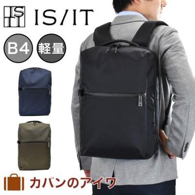 イズイット リュック IS/IT ISIT メンズ B4 防水 ビジネスリュック ビジネスバッグ 超軽量 コンパクト カジュアル おしゃれ 人気 ブランド リップス 924702