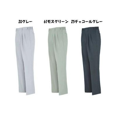 春夏用 ツータックスラックス S〜3L
