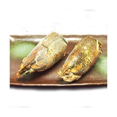 築地魚群 オマールヘッド オマール海老の頭 アメリカ・カナダ産 1kg分