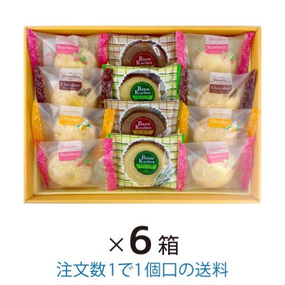 ツインワルツ 12個入 6箱 まとめ買い 金城製菓