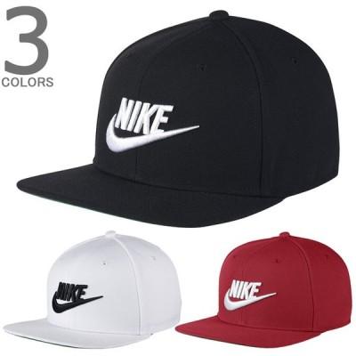 10%OFF セール NIKE ナイキ 891284 FUTURA PRO CAP フューチュラ プロ キャップ SNAP BACK スナップバック 帽子ブラック ホワイト メンズ レディース