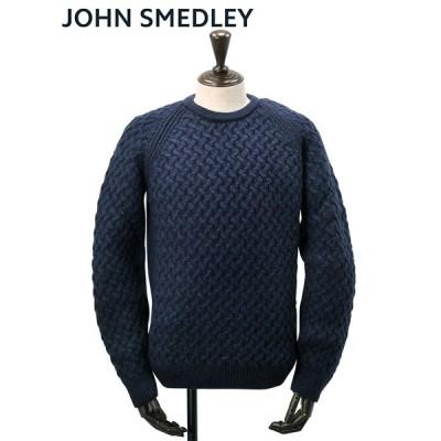 ジョンスメドレー JOHN SMEDLEY メンズ ケーブル編みセーター ブリティッシュウールニット  ローゲージ ネイビーブルー Hillside ヒルサイド ブランド