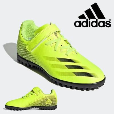 アディダス キッズ サッカー トレーニングシューズ adidas ジュニア 子供 エックス ゴースト.4 H&L TF J ベルクロ 2021春新作 FZ3749