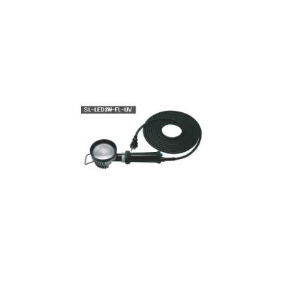 嵯峨電機工業 紫外線LEDハンドタイプ コード5m SL-LED3W-FL-UV