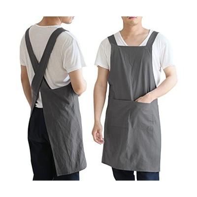 Ninonly エプロン 家庭用 おゃれい シンプル H型 肩掛け コットン 無地 着脱カンタン ポケット付き 男女兼用 グレ