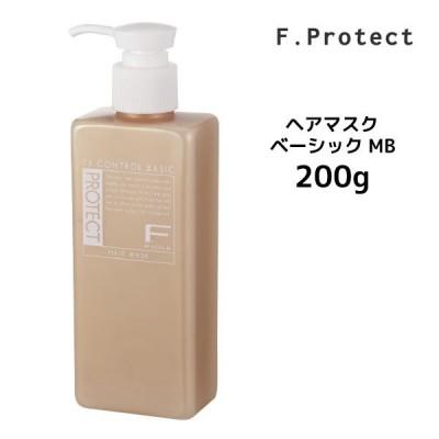 フィヨーレ Fプロテクト ヘアマスク ベーシック 200g ボトル MB