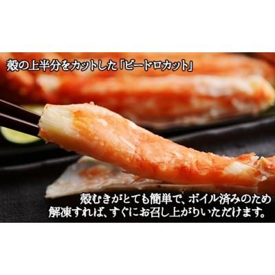 337.タラバガニ ビードロカット たらば 800g 食べ方ガイド付 ギフト箱
