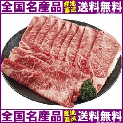佐賀産 和牛 すき焼き 500g (送料無料)