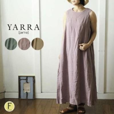 YARRA ヤラ ノースリーブマキシ丈ワンピース / リネン素材サイドタックゆったりロングワンピース レディース 涼しい 重ね着 ナチュラル