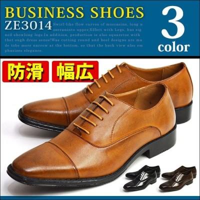 ビジネスシューズ ビジネス メンズ 幅広 3EEE 防滑 ローファー メンズシューズ レースアップ 革靴 ロングノーズ 脚長 紳士靴 靴 【★】