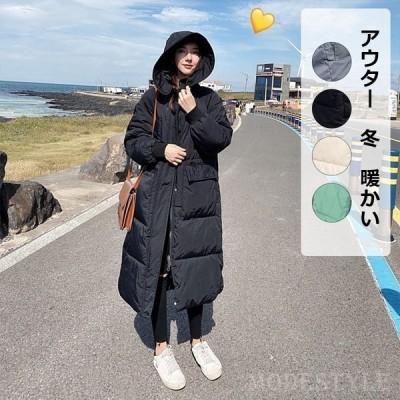ロング丈ダウンコートフードコート30代人気ダウンジャケット大きいサイズ上品ゆる中綿ジャケットレディース軽量コート秋冬服コート暖かい新作アウター