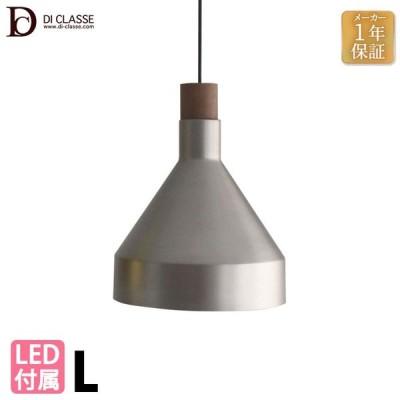 ディクラッセ DI CLASSE LEDカミーノ L sv シルバー LP3116SV | 照明 電気 ライト スタイリッシュ おしゃれ