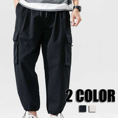 カーゴ カジュアルパンツ メンズ ボトムス 大きいサイズ 春 夏 秋 カーゴパンツ メンズファッション 2色