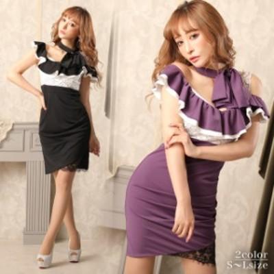 キャバ ドレス リボン 付 オフショル タイト ミニ ドレス   ドレス キャバ キャバドレス 大きいサイズ ドレス ワンピース ミニドレス セ