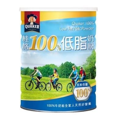 桂格 100%低脂奶粉(1500g)
