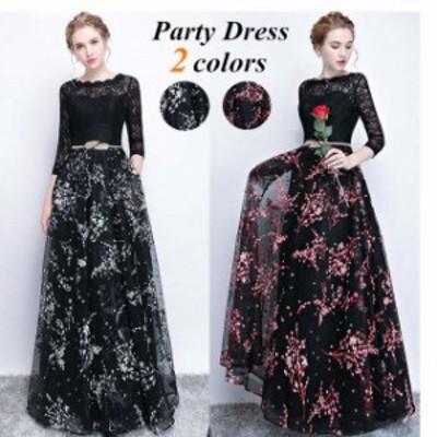 透け感あり パーティードレス 袖付き 演奏会 大きいサイズ 演奏会用ドレス 黒 小さいサイズ ロングドレス ベルト付き