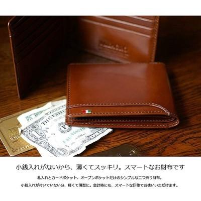 ミラグロ 財布 タンポナートレザーシリーズ ブラウン