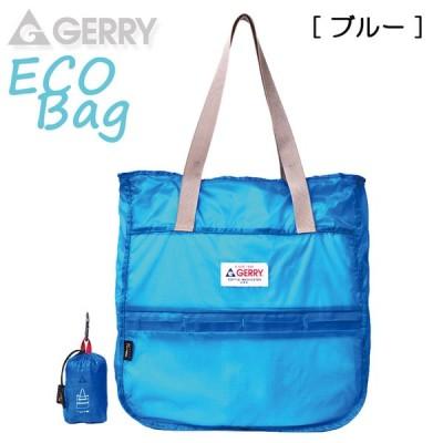 エコバッグ ポケッタブル  Tote (ブルー) 買い物バッグ トートバッグ レジ袋