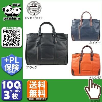 送料無料 日本製 EVERWIN(エバウィン) ビジネスバッグ トートバッグ フィレンツェ 21598 オレンジ b03