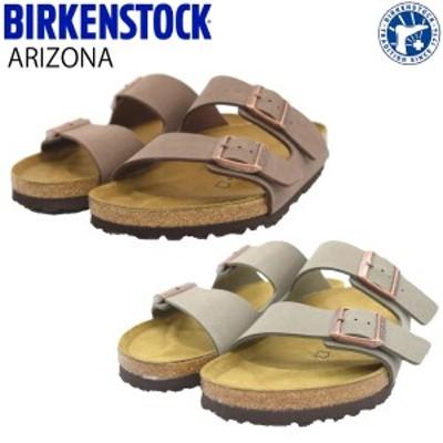 国内正規品販売店 BIRKENSTOCK ビルケンシュトック ARIZONA アリゾナ サンダル メンズ ユニセックス (nesh) (送料無料)