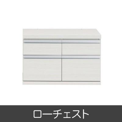 キャビネット キッチンボード ジャストシリーズ FLS-75S ホワイト 開梱設置無料