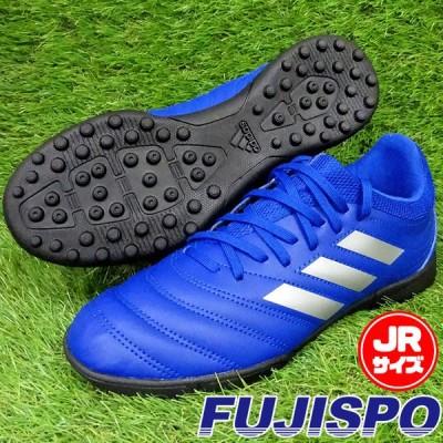コパ 20.3 TF J アディダス(adidas) ジュニアトレーニングシューズ トレシュー チームロイヤルブルー×シルバーメタリック×コアブラック (EH0915)【8月発売】