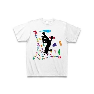ボルダリングをする黒猫(WIDE) Tシャツ(ホワイト)
