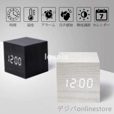 目覚まし時計 木目調 デジタル 置き時計 大音量 デジタル 温度湿度計 大きなLED数字表示多機能 カレンダー付き