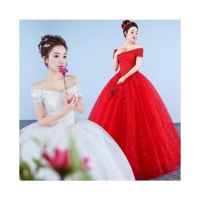四点セット!ロングウエディングドレス花嫁ボリュウムフリルドレス結婚式二次会パーティー披露宴チャイナドレスベールパニエブローグ付き