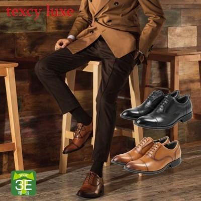 テクシーリュクス texcy luxe ビジネスシューズ メンズ 3E相当 紳士靴  本革 TU-7020 アシックス商事