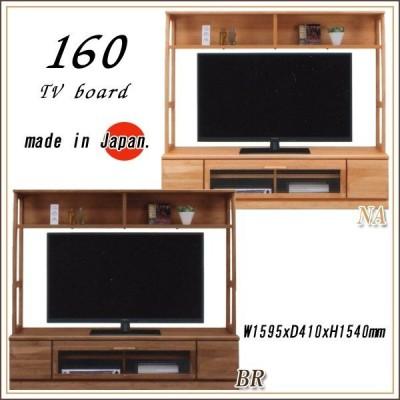 テレビ台 ハイタイプ テレビボード 収納TVボード